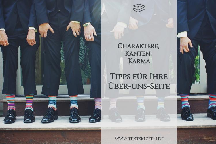Tipps und Content für Ihre Über-uns-seite: 5 Anzugträger mit bunten Socken